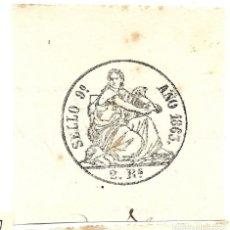 Sellos: PÓLIZA EN SECO, SELLO 9º 2 REALES, 1863.. Lote 150478670