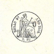 Sellos: PÓLIZA EN SECO, SELLO 9º 2 REALES, 1862.. Lote 150478830