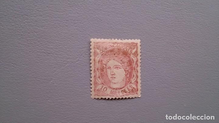 ESPAÑA- 1870 - GOBIERNO PROVISIONAL - EDIFIL 105 - MH* - NUEVO - CENTRADO - VARIEDAD - CALCADO DORSO (Sellos - España - Otros Clásicos de 1.850 a 1.885 - Nuevos)