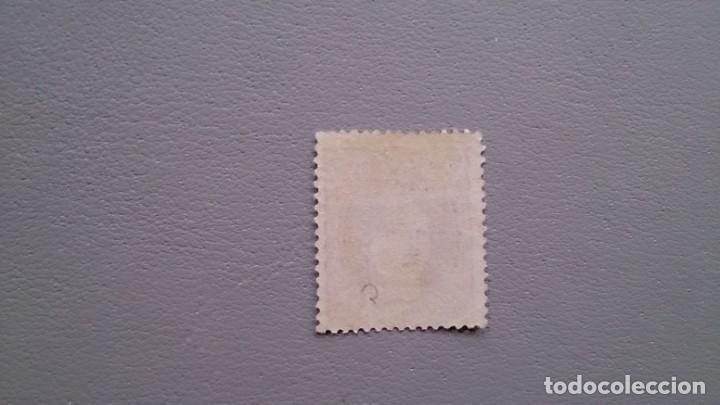 Sellos: ESPAÑA- 1870 - GOBIERNO PROVISIONAL - EDIFIL 109 - MH* - NUEVO - VARIEDAD - CALCADO AL DORSO - Foto 2 - 150965218