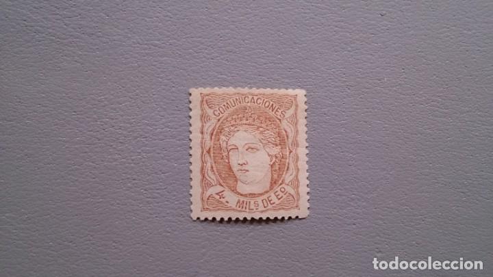 ESPAÑA-1870- GOBIERNO PROVISIONAL - EDIFIL 104 - MH* - NUEVO - BIEN CENTRADO. (Sellos - España - Otros Clásicos de 1.850 a 1.885 - Nuevos)
