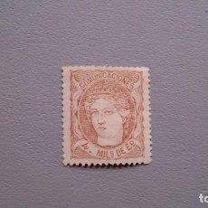 Sellos: ESPAÑA-1870- GOBIERNO PROVISIONAL - EDIFIL 104 - MH* - NUEVO - BIEN CENTRADO. . Lote 150973910