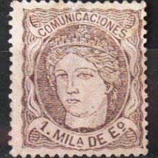 Sellos: EDIFIL 102 A, SIN MATASELLO, SIN GOMA, COLOR: VIOLETA / ANTE. SUPERFICIAL DESCARNADURA EN REVERSO. . Lote 151228174