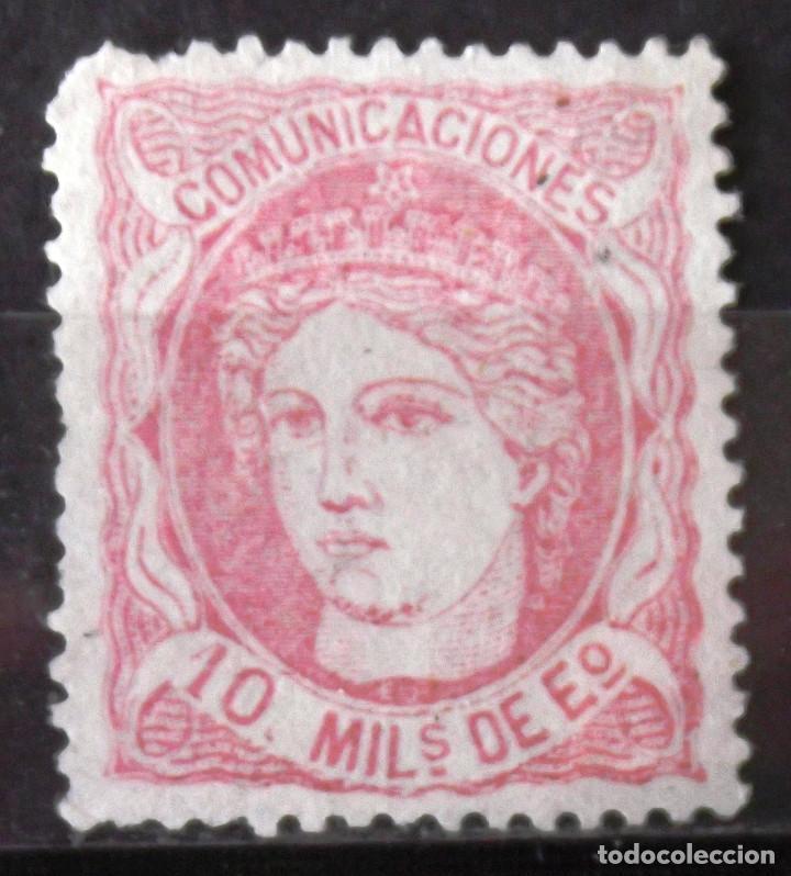 EDIFIL 105, SIN MATASELLAR, SIN GOMA. GOBIERNO PROVISIONAL. (Sellos - España - Otros Clásicos de 1.850 a 1.885 - Nuevos)