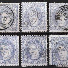 Sellos: EDIFIL 107, 6 SELLOS, USADOS, MATASELLOS DE FECHA. GOBIERNO PROVISIONAL.. Lote 151228974
