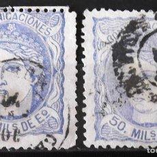 Sellos: EDIFIL 107, 2 SELLOS, USADOS; MATASELLOS DE FECHA. GOBIERNO PROVISIONAL.. Lote 151229154