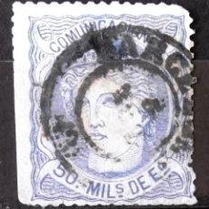Sellos: EDIFIL 107, USADO; FECHADOR: BARCELONA. GOBIERNO PROVISIONAL.. Lote 151229526
