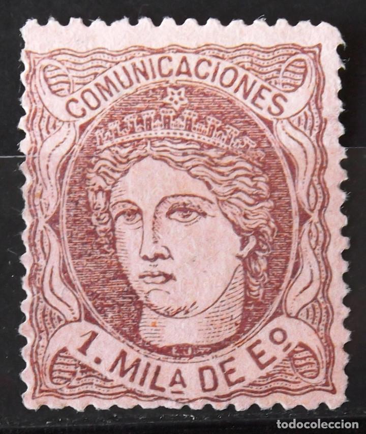 EDIFIL 102, SIN MATASELLAR, SIN GOMA. EFIGIE ALEGÓRICA DE ESPAÑA. GOBIERNO PROVISIONAL. (Sellos - España - Otros Clásicos de 1.850 a 1.885 - Nuevos)
