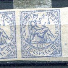Sellos: EDIFIL 145. 10 CTS. ALEGORÍA DE LA JUSTICIA, AÑO 1874, EN PAREJA. VER DESCRIPCIÓN. Lote 153381658