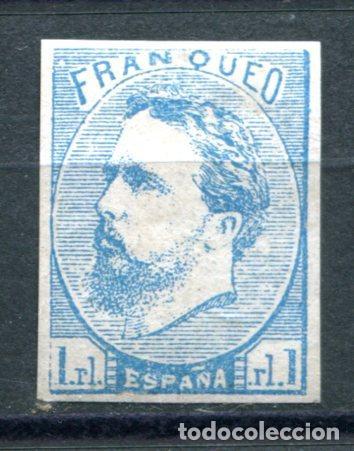 EDIFIL 156. 1 REAL CARLOS VII, AÑO 1873, NUEVO SIN GOMA. VER DESCRIPCIÓN (Sellos - España - Otros Clásicos de 1.850 a 1.885 - Nuevos)