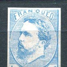 Sellos: EDIFIL 156. 1 REAL CARLOS VII, AÑO 1873, NUEVO SIN GOMA. VER DESCRIPCIÓN. Lote 153382090