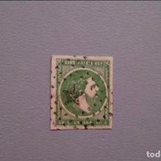 Sellos: PR- ESPAÑA - 1875 - CARLOS VII - EDIFIL 160 - LUJO - GRANDES MARGENES - VALOR CATALOGO 145€.. Lote 153677118