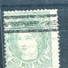 Sellos: EDIFIL 110 S. 400 MIL DE ESCUDO. ALEGORIA DE ESPAÑA. BARRADO.. Lote 153794365
