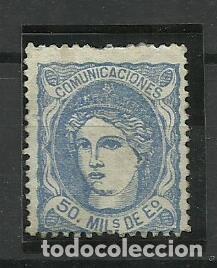 ESPAÑA 1870 NUEVO (SIN GOMA) (Sellos - España - Otros Clásicos de 1.850 a 1.885 - Nuevos)