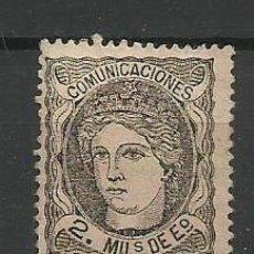 Sellos: ESPAÑA 1870 NUEVO (SIN GOMA). Lote 155988370