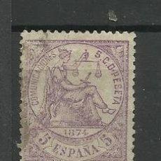 Sellos: ESPAÑA 1874 USADO . Lote 156220070