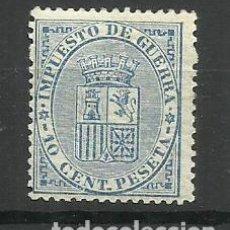 Sellos: ESPAÑA 1874 NUEVO **. Lote 156227122