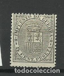 ESPAÑA 1874 NUEVO **(SIN GOMA) (Sellos - España - Otros Clásicos de 1.850 a 1.885 - Nuevos)