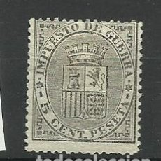 Sellos: ESPAÑA 1874 NUEVO **(SIN GOMA). Lote 156227658