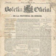 Sellos: TIMBRE DE PERIÓDICO. CATÁLOGO ESPECIALIZADO. EDIFIL P9. AÑO 1868. SELLO AZUL. Lote 156499310