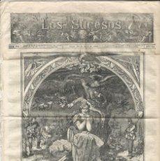 Sellos: TIMBRE DE PERIÓDICO. CATÁLOGO ESPECIALIZADO. EDIFIL P7. LOS SUCESOS. AÑO 1868. SELLOS CLÁSICOS. Lote 156499590