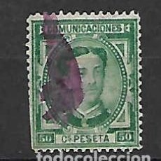 Sellos: ALFONSO XII. ESPAÑA. EMIT. 1-6-1876. Lote 156637634