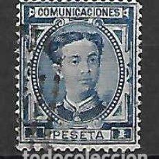 Sellos: ALFONSO XII. ESPAÑA. SELLO EMIT. 1-6-1876. CATÁLOGO EDIFIL 14,50€. Lote 156638046