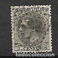 Sellos: ALFONSO XII. ESPAÑA. EMIT. 1.5.1879. Lote 156638914