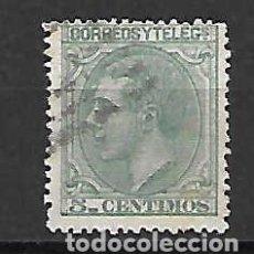 Sellos: ALFONSO XII. ESPAÑA. EMTI. 1-5-1879. Lote 156639218
