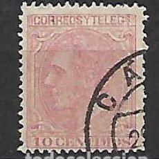 Sellos: ALFONSO XII. ESPAÑA. EMIT. 1-5-1879. Lote 156639770