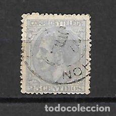 Sellos: ALFONSO XII. ESPAÑA. EMIT. 1-5-1879. Lote 156640482