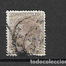 Sellos: ALFONSO XII. ESPAÑA. EMIT. 1-5-1879. Lote 156641286
