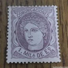 Sellos: ESPAÑA: N°102 NUEVO SIN GOMA. Lote 156888156