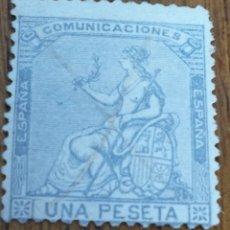 Sellos: ESPAÑA :N°138 NUEVO CON FIJASELLOS. Lote 156897134