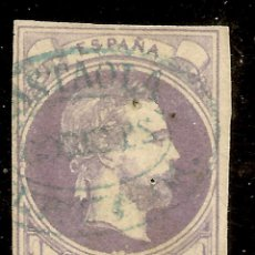 Sellos: EDIFIL 158 (º) 1 REAL VIOLETA CARLOS VII 1874 MATASELLOS LASTAOLA NL912. Lote 158517722