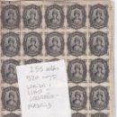 Sellos: ST-FISCALES. GRAN LOTE 255 SELLOS SOCIEDAD DEL TIMBRE NUEVOS .LERIDA,LUGO,LOGROÑO,MADRID. Lote 161099118
