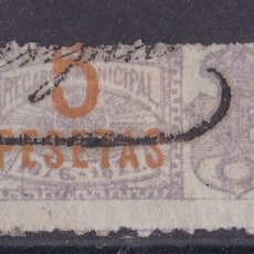 Sellos: CC37- FISCALES LOCALES MADRID RECARGO MUNICIPAL 5 PESETAS 1876/77. Lote 161240978