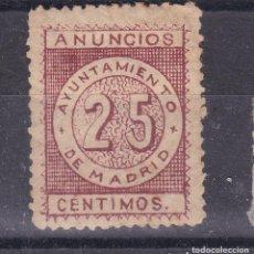 Timbres: MM12- FISCALES LOCALES AYTº MADRID ANUNCIOS 25 CTS * CON FIJASELLOS (FUERTES). Lote 161241294