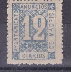 Timbres: MM12- FISCALES LOCALES AYTº MADRID ANUNCIOS DIARIOS 12 CTS . SIN GOMA. Lote 161241494