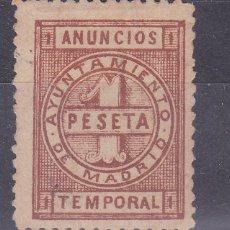 Timbres: MM12- FISCALES LOCALES AYTº MADRID ANUNCIOS TEMPORAL 1 PTA (*). Lote 161241666