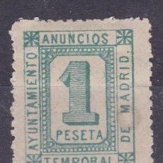 Timbres: MM12- FISCALES LOCALES AYTº MADRID ANUNCIOS TEMPORAL 1 PTA (*). Lote 161241702