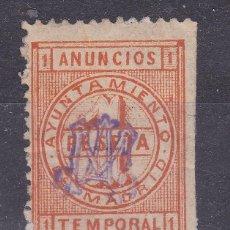 Timbres: MM12- FISCALES LOCALES AYTº MADRID ANUNCIOS TEMPORAL 1 PTA *. Lote 161241790