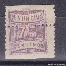 Timbres: MM12- FISCALES LOCALES AYTº MADRID ANUNCIOS 75 CTS * VARIEDAD DENTADO. Lote 161241874