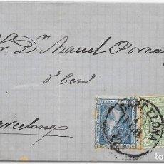 Sellos: EDIFIL Nº 164 - 154. ENVUELTA CIRCULADA DE PALMA DE MALLORCA A BARCELONA. 1876. Lote 161701562