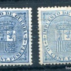 Selos: EDIFIL 142. 10 CENT IMPUESTO DE GUERRA. VARIEDAD COLOR. 2 SELLOS. NUEVOS SIN FIJASELLOS.. Lote 164738230