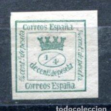 Sellos: EDIFIL 130. 1 CUARTO DE CENT. NUEVO SIN GOMA.. Lote 164850982