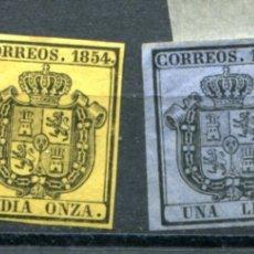Sellos: EDIFIL 28/31. SERIE COMPLETA SERVICIO OFICIAL AÑO 1854. MUY BONITOS. NUEVOS CON FIJASELLOS. Lote 164857268