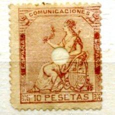 Sellos: EDIFIL 140 T. 10 PTS. ALEGORÍA DE ESPAÑA. NUEVO SIN GOMA Y CON TALADRO DE TELÉGRAFOS. Lote 164857632