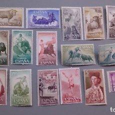 Timbres: ESPAÑA - 1960 - EDIFIL1254/1269 - SERIE COMPLETA - MH* - NUEVOS - FIESTA NACIONAL - TAUROMAQUIA.. Lote 166052530