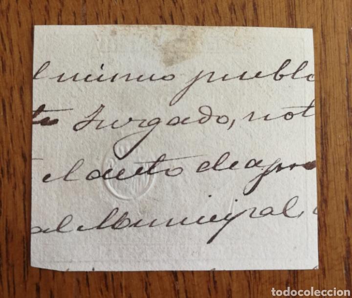 Sellos: FISCALES AÑO 1881. - Foto 2 - 166802218